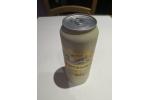 Biere Kirin 50 cl